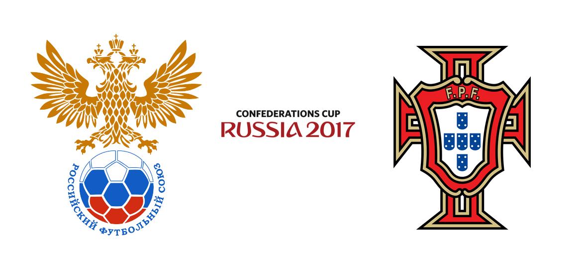 Кубок Конфедерация Россия-Португалия