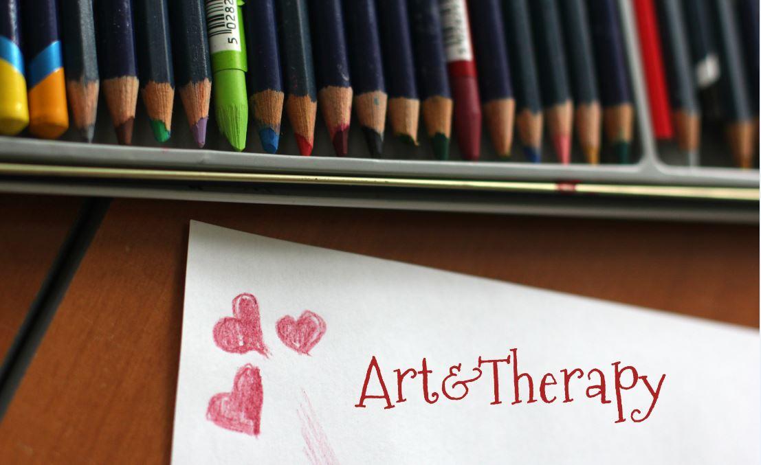 арт терапия