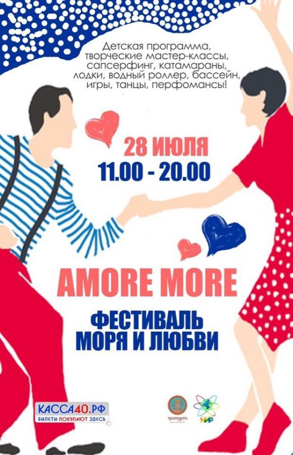 festival-amoreh-moreh