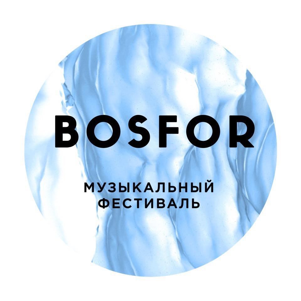 BOSFOR
