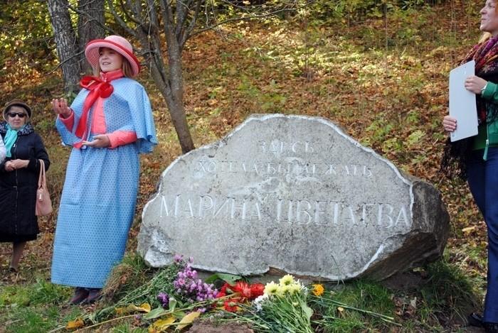 cvetaevskij-prazdnik