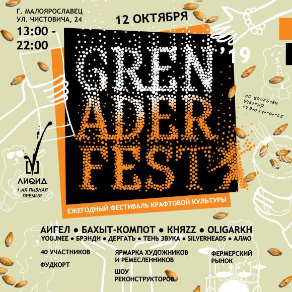 GRENADER FEST