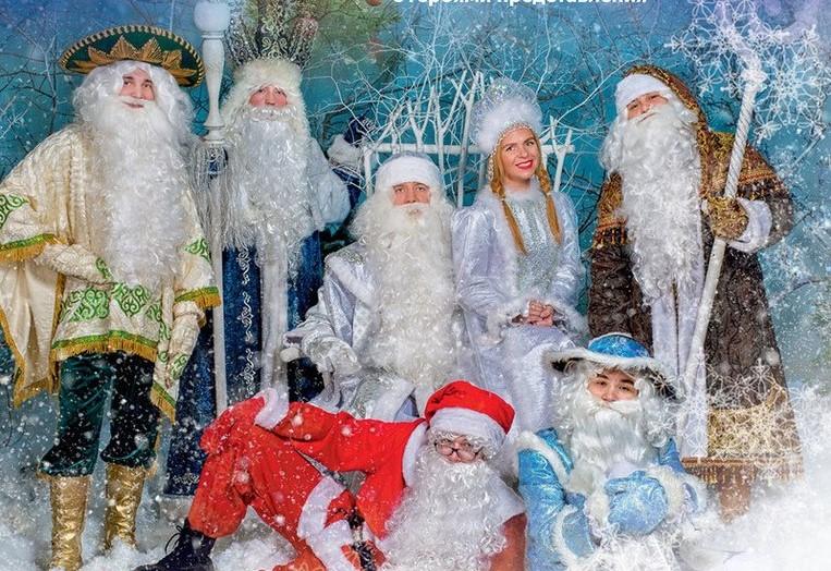 Дед Мороз - шоу