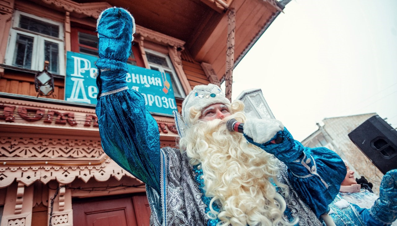резиденция Калужского Деда Мороза