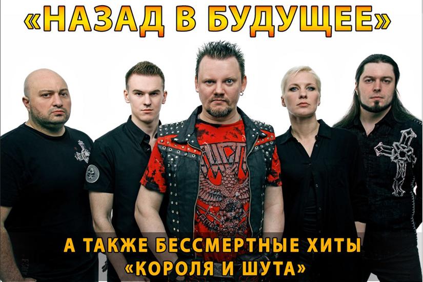 Князь концерт