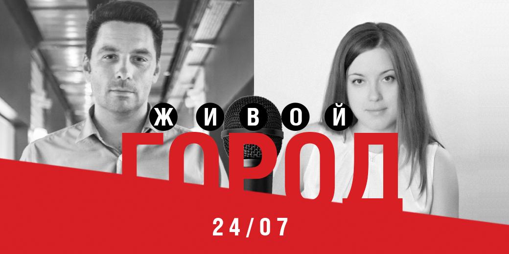 Открытая лекция Ильи Заливухина и Татьяны Полиди