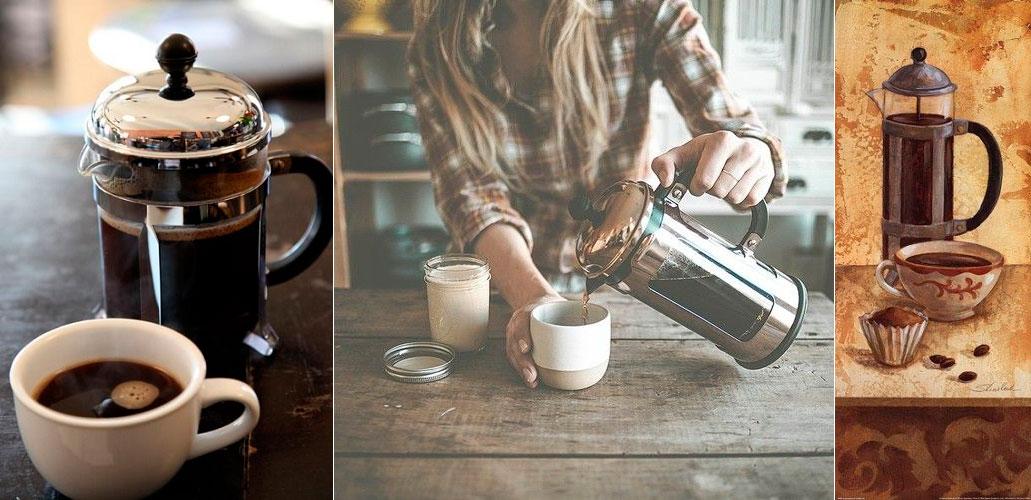 Альтернативное заваривание кофе