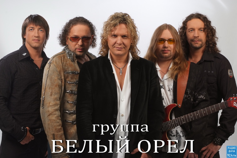 "Концерт ""Белые орел"""