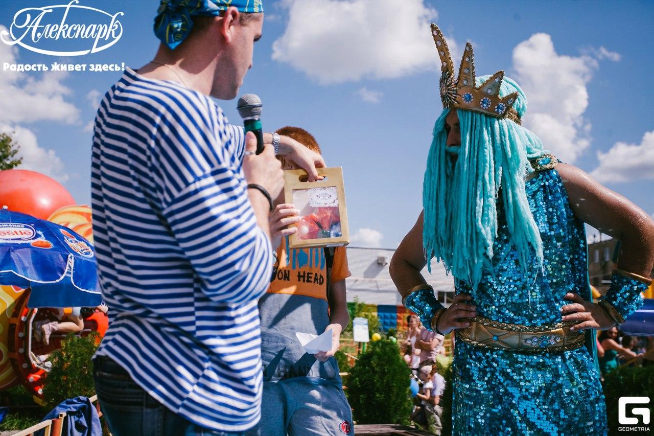 День Нептуна 2017 в Алекспарке