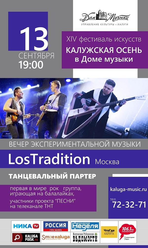LosTradition