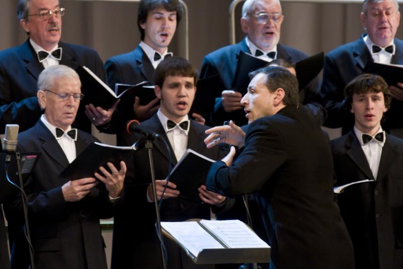 Мужской хор