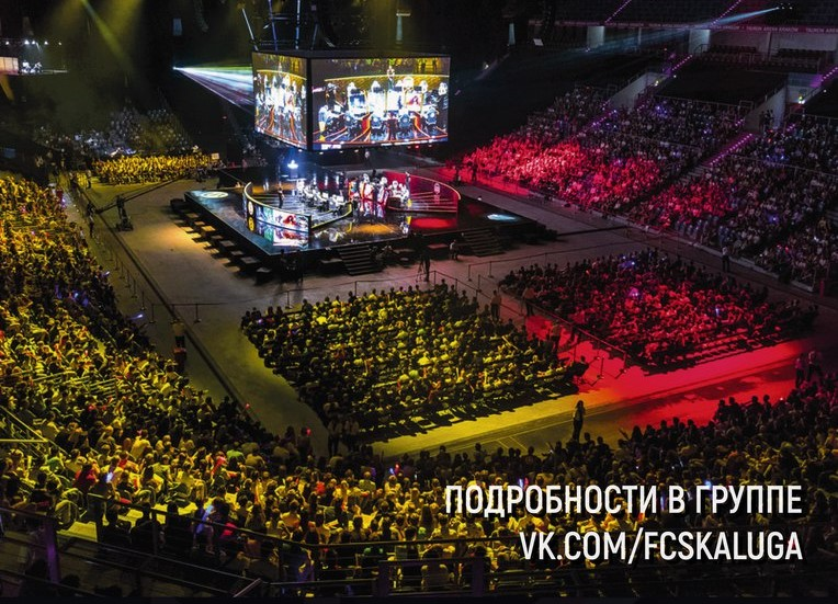 трансляция The Krakow Major по CS:GO