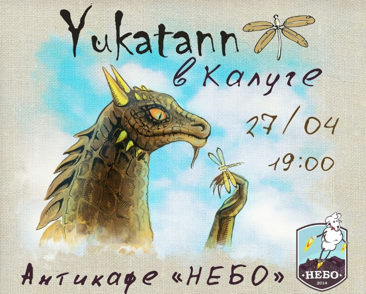 Yukatann