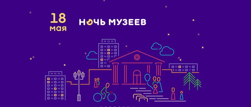 noch-muzeev-v-muzee-kosmonavtiki