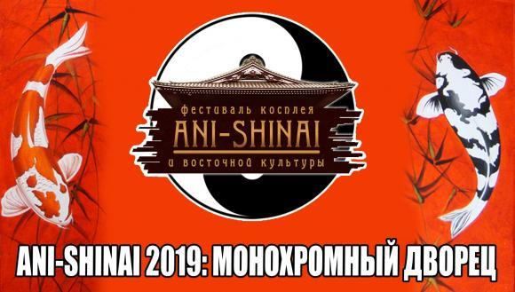 festival-kospleya-i-vostochnoj-kultu