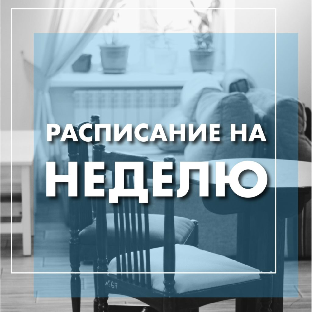 Досуг в антикафе «НЕБО»