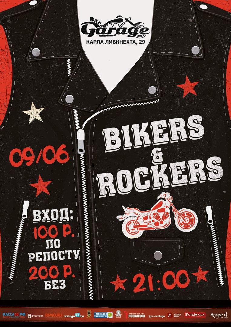 «Bikers&Rockers» в баре Garage
