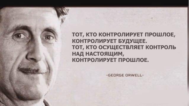 "Лекция ""Эффект Манделы"""
