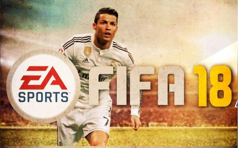 Кубок по FIFA 18