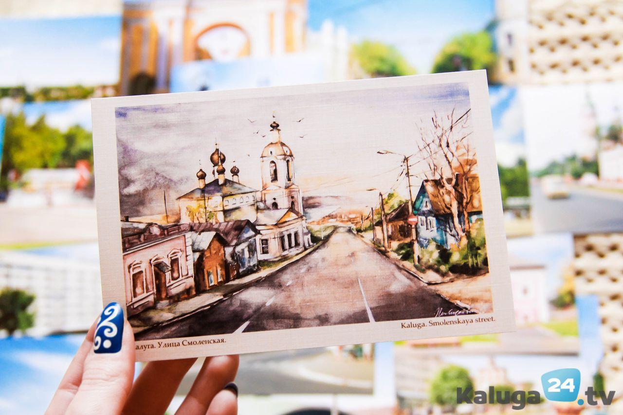 Лекция «Краски моего города»
