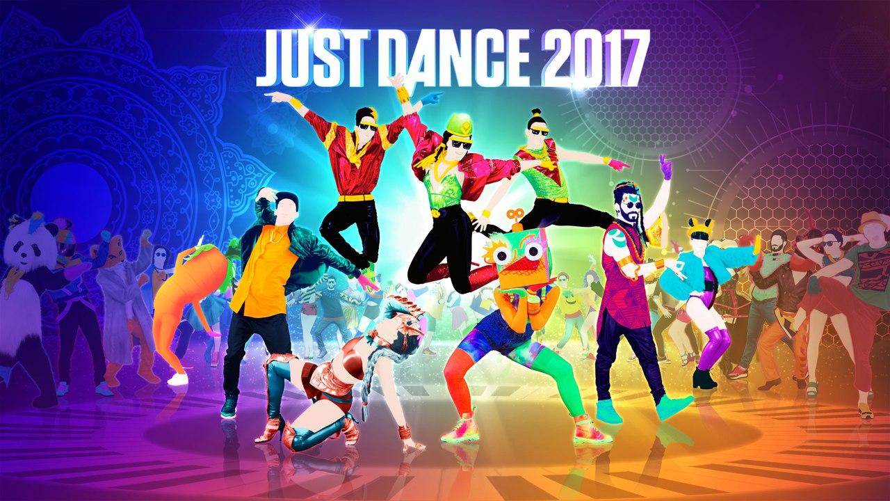 Турнир Just dance