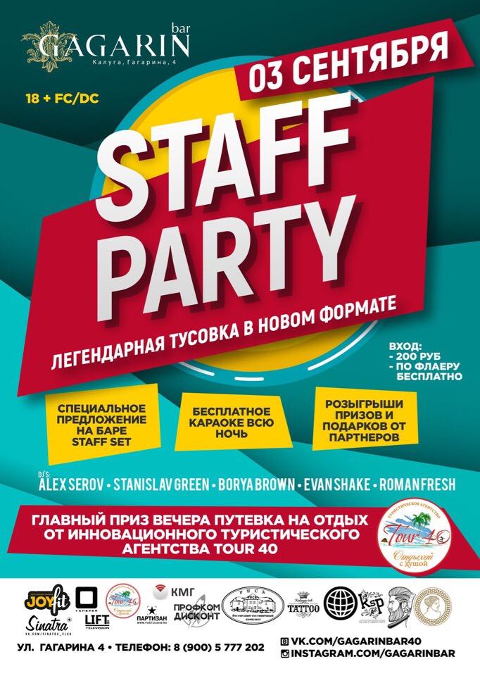 STAFF PARTY. GAGARIN BAR