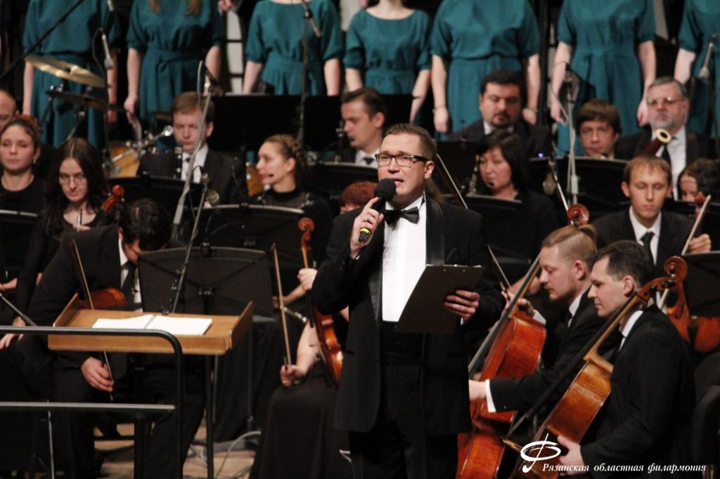 Концерт Рязанского губернаторского симфонического оркестра