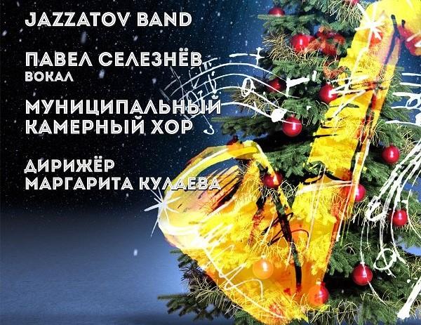 """Jazzy Christmas"""