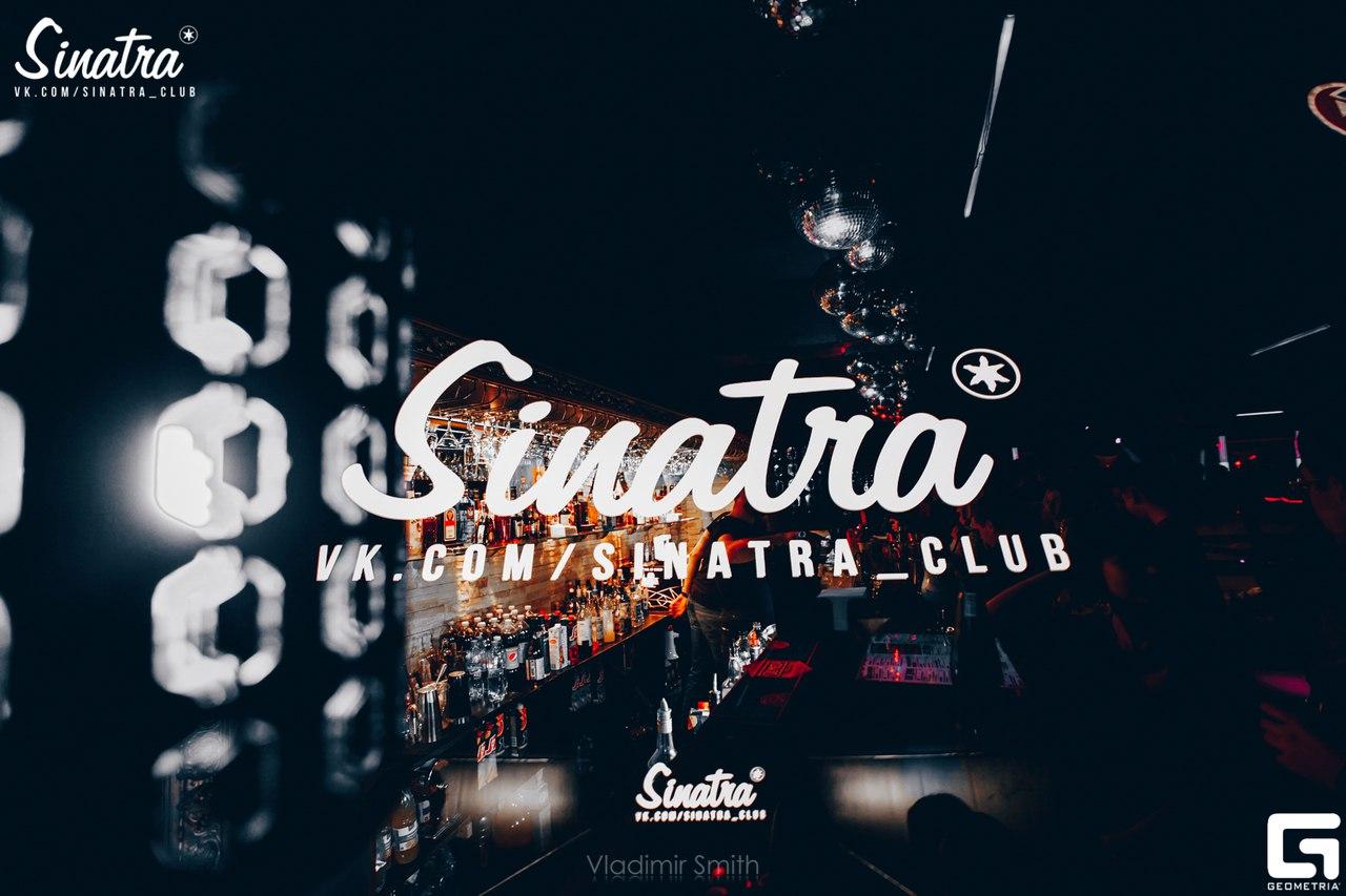 SINATRA CLUB КАЛУГА