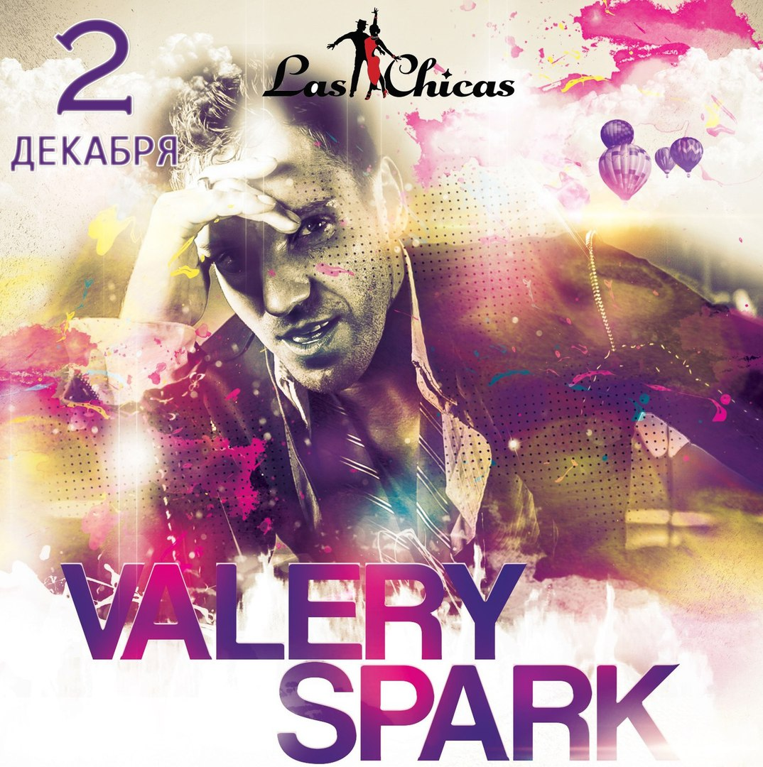 VALERIY SPARK