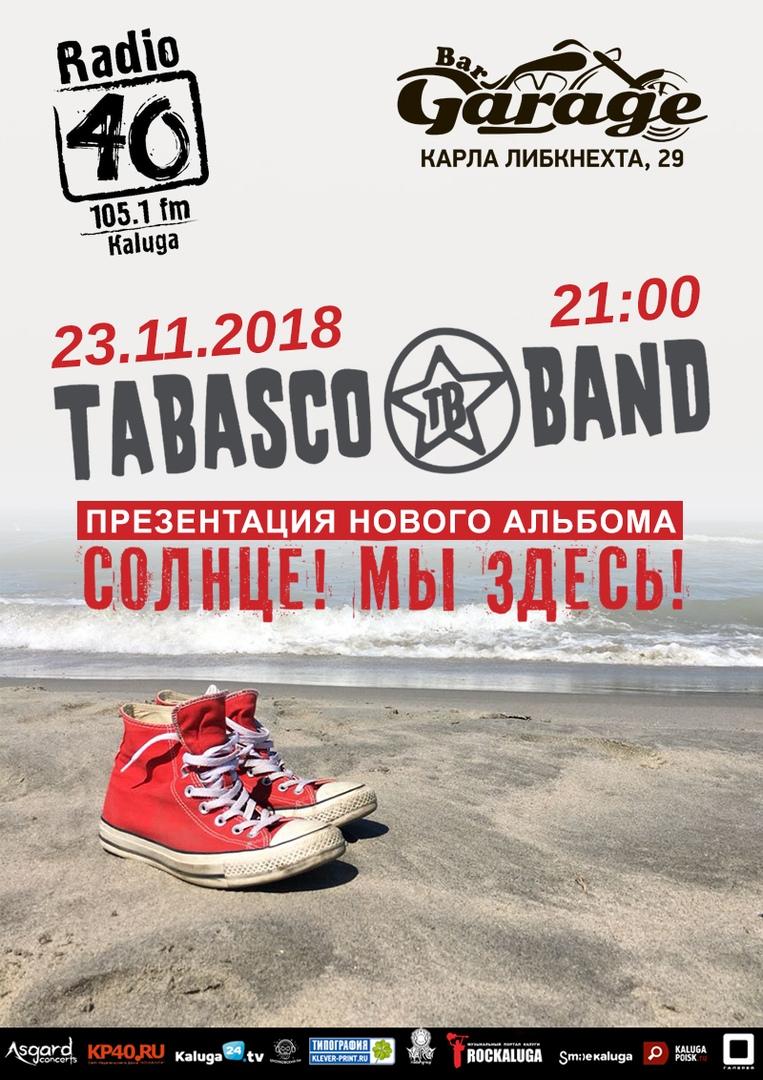 "Группа ""TABASCO BAND"". Бар Garage"