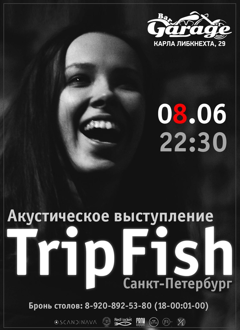 Группа «TripFish». Bar Garage