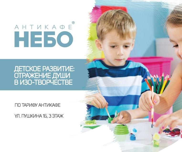 Лекция по психологии детского рисунка