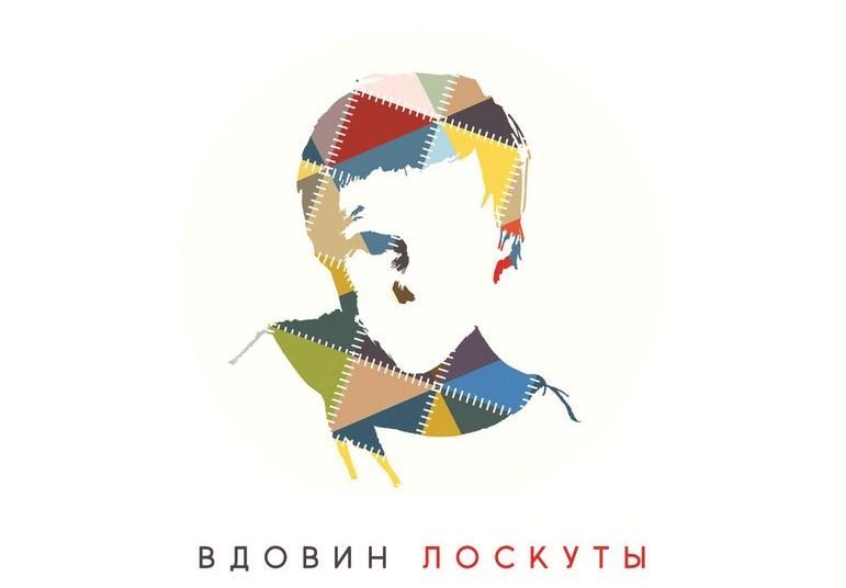 Алексей Вдовин в Мажоре