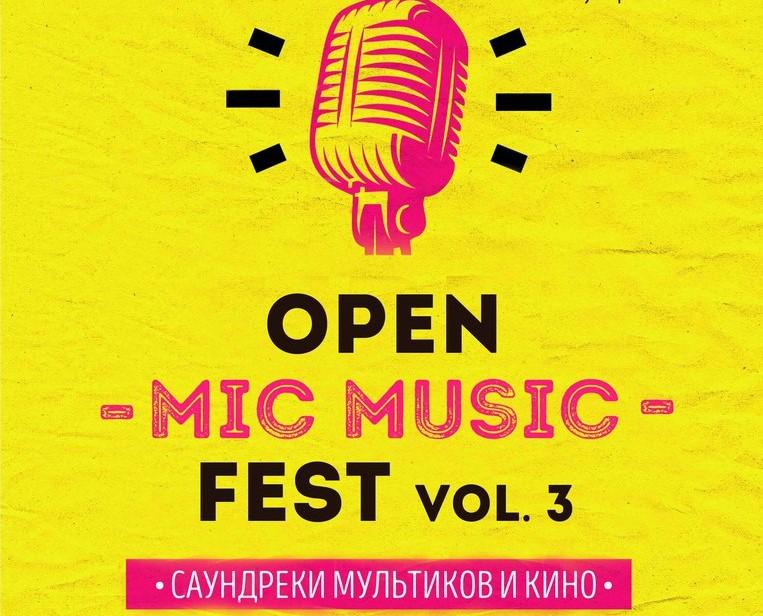 OPEN MIC MUSIC FEST 3
