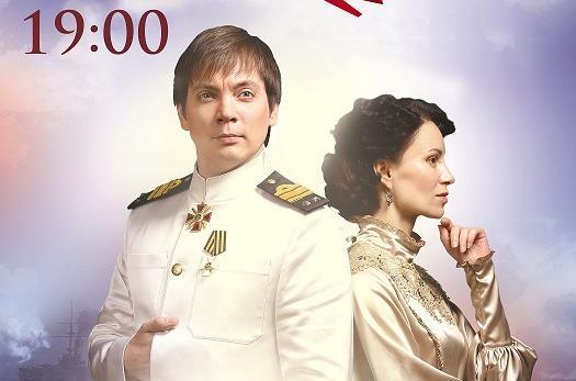 Спектакль «Последняя любовь адмирала Колчака»