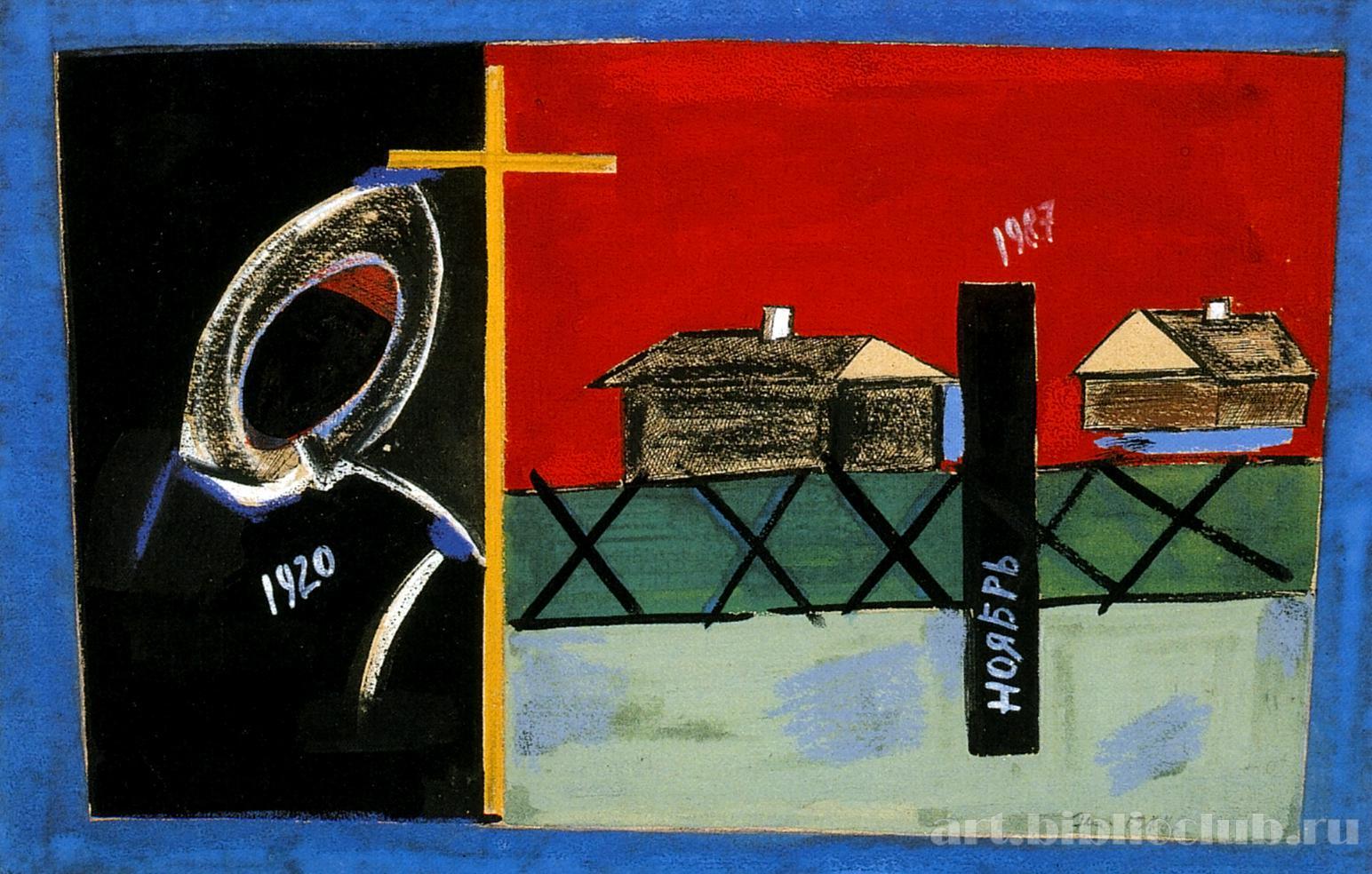 Выставка «Эдуард Штейнберг. Пространство памяти»