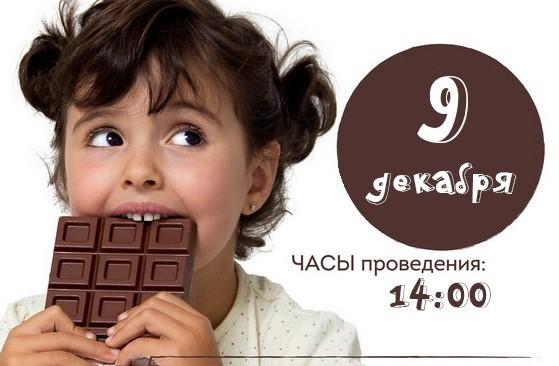Шоколадная гравюра