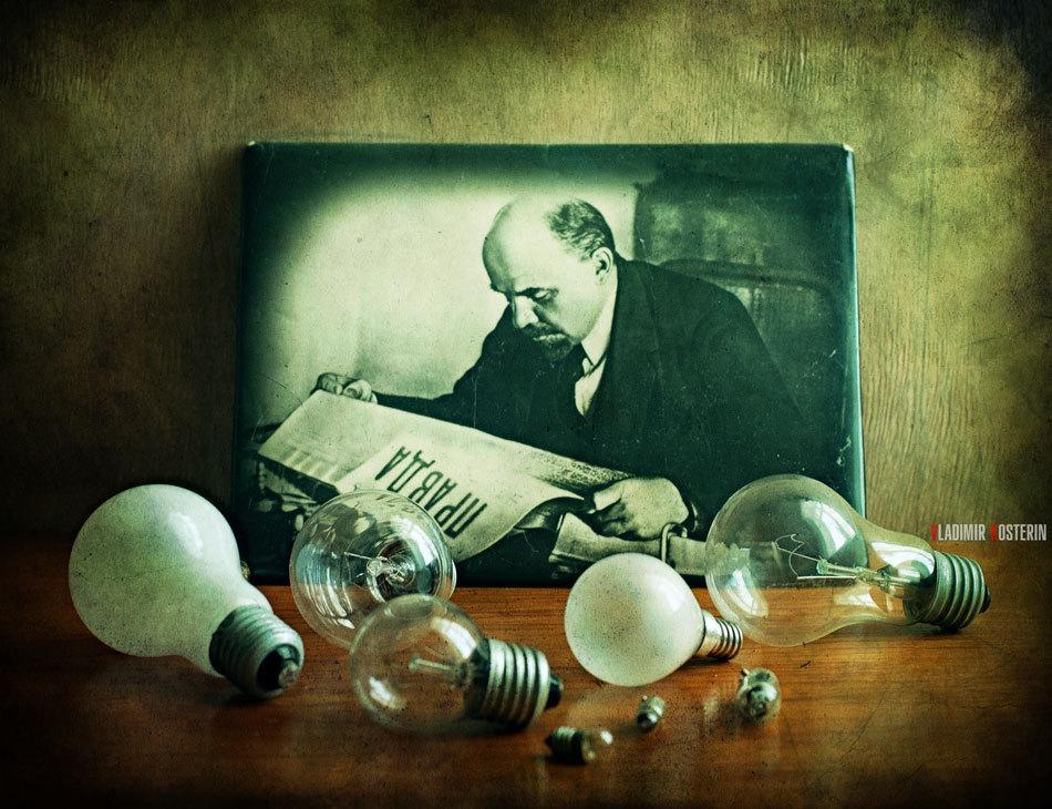 Выставка «Великий эксперимент: Советский авангард и социалистический реализм»