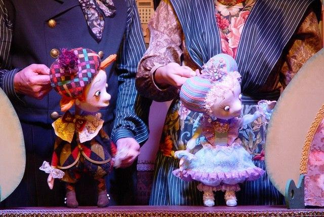 Театр кукол. Афиша сентября