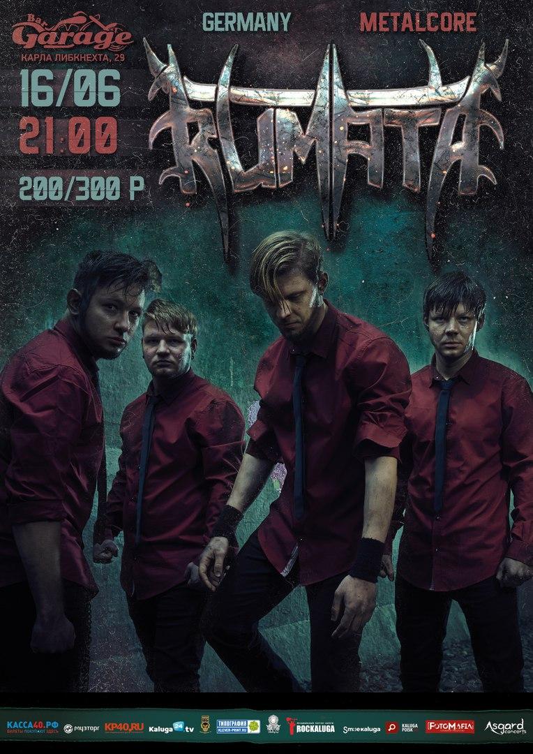 Группа «RUMATA». Garage Bar