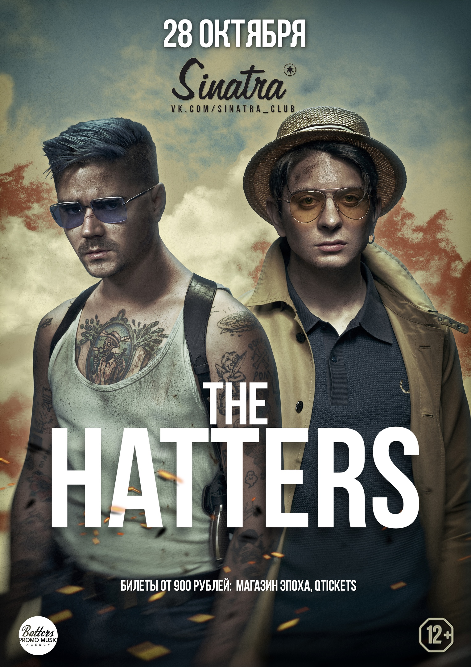 Группа «The Hatters». Клуб Sinatra
