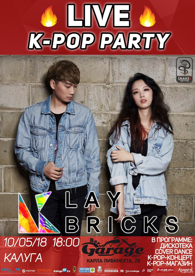 Live K-POP Party. Garage Bar