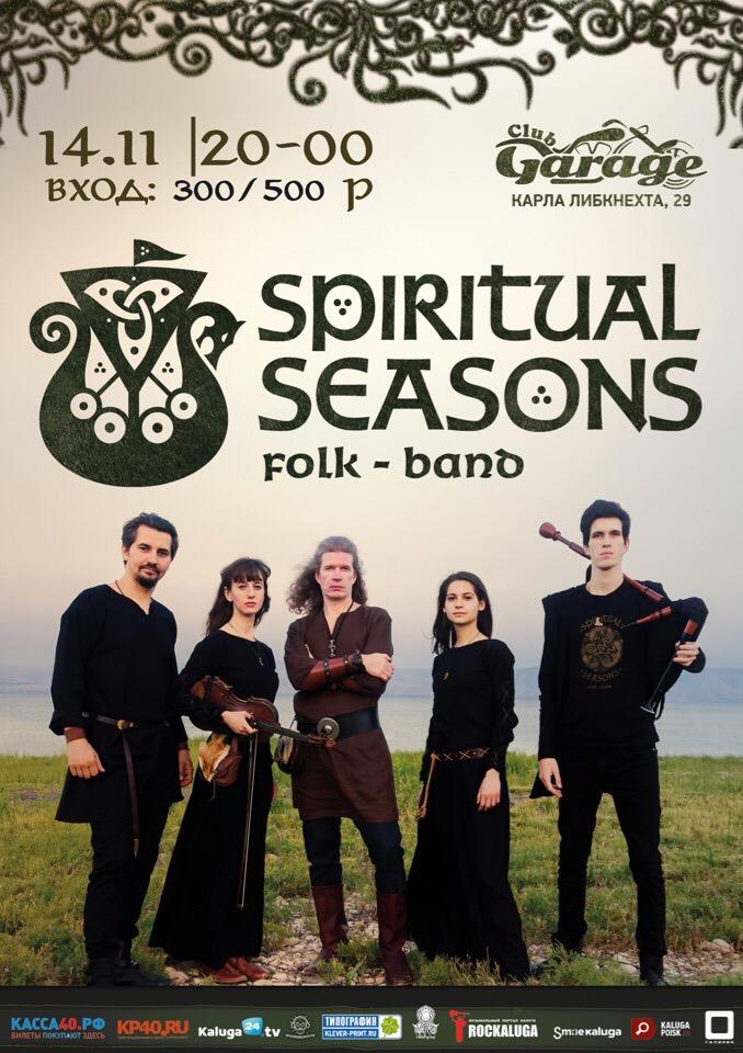 Группа Spiritual Seasons. Бар Garage