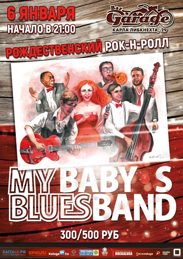 My Baby Blues Band. Бар Garage