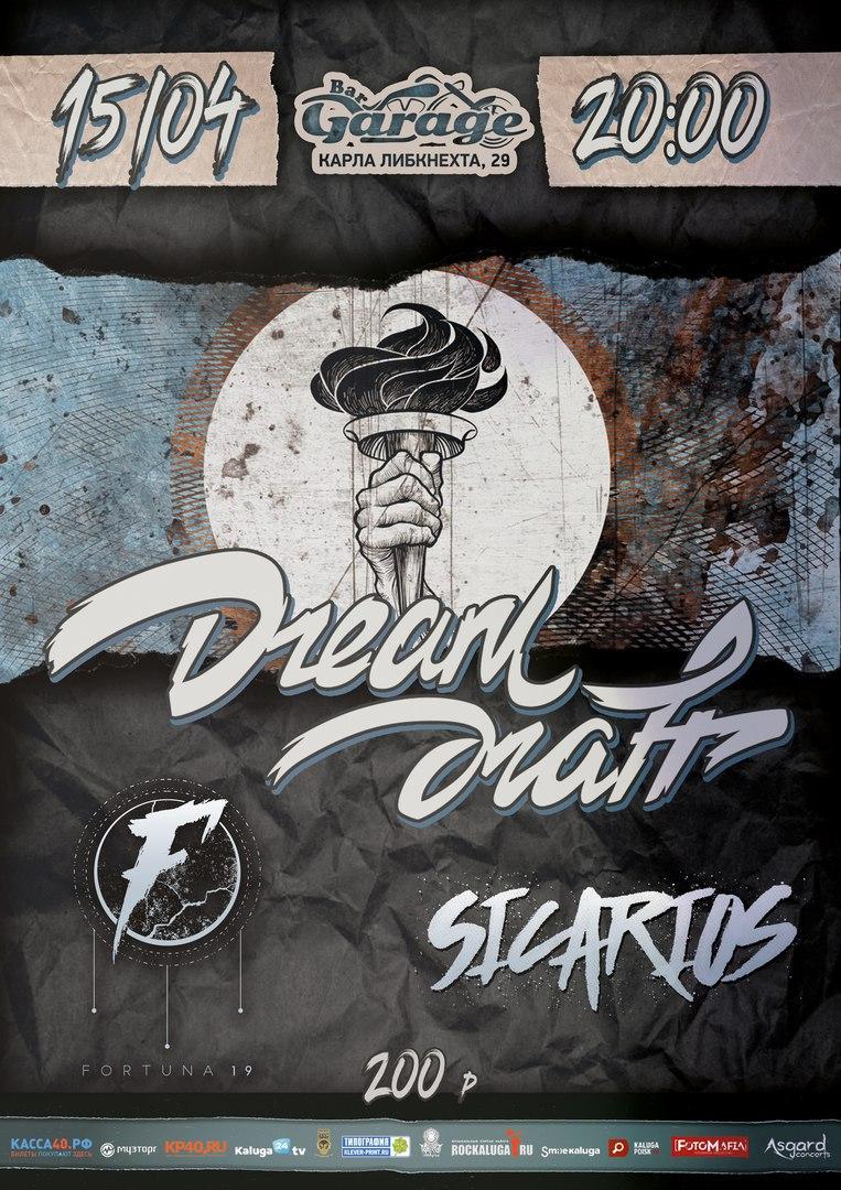 Dream Draft. Garage Bar