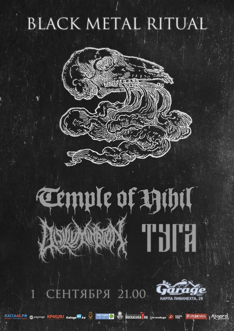 Black Metal Ritual. Garage bar