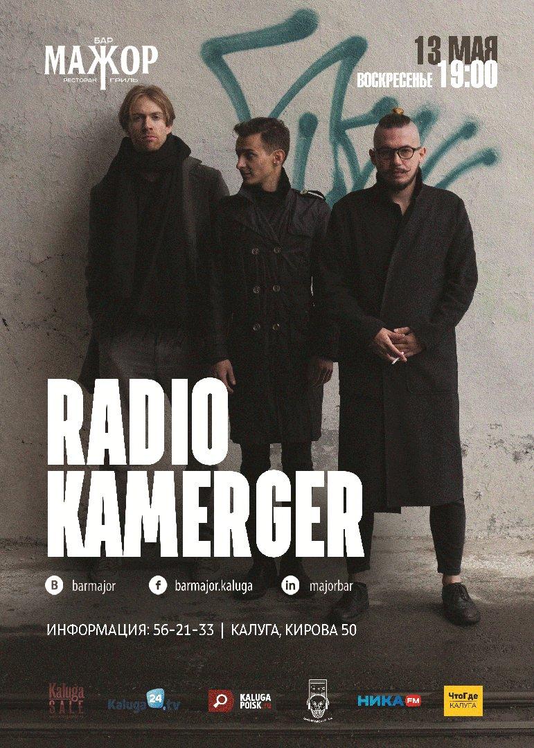 Группа «Radio Kamerger». Бар Мажор