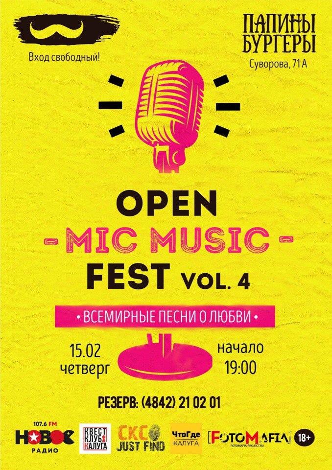Open mic music fest 5