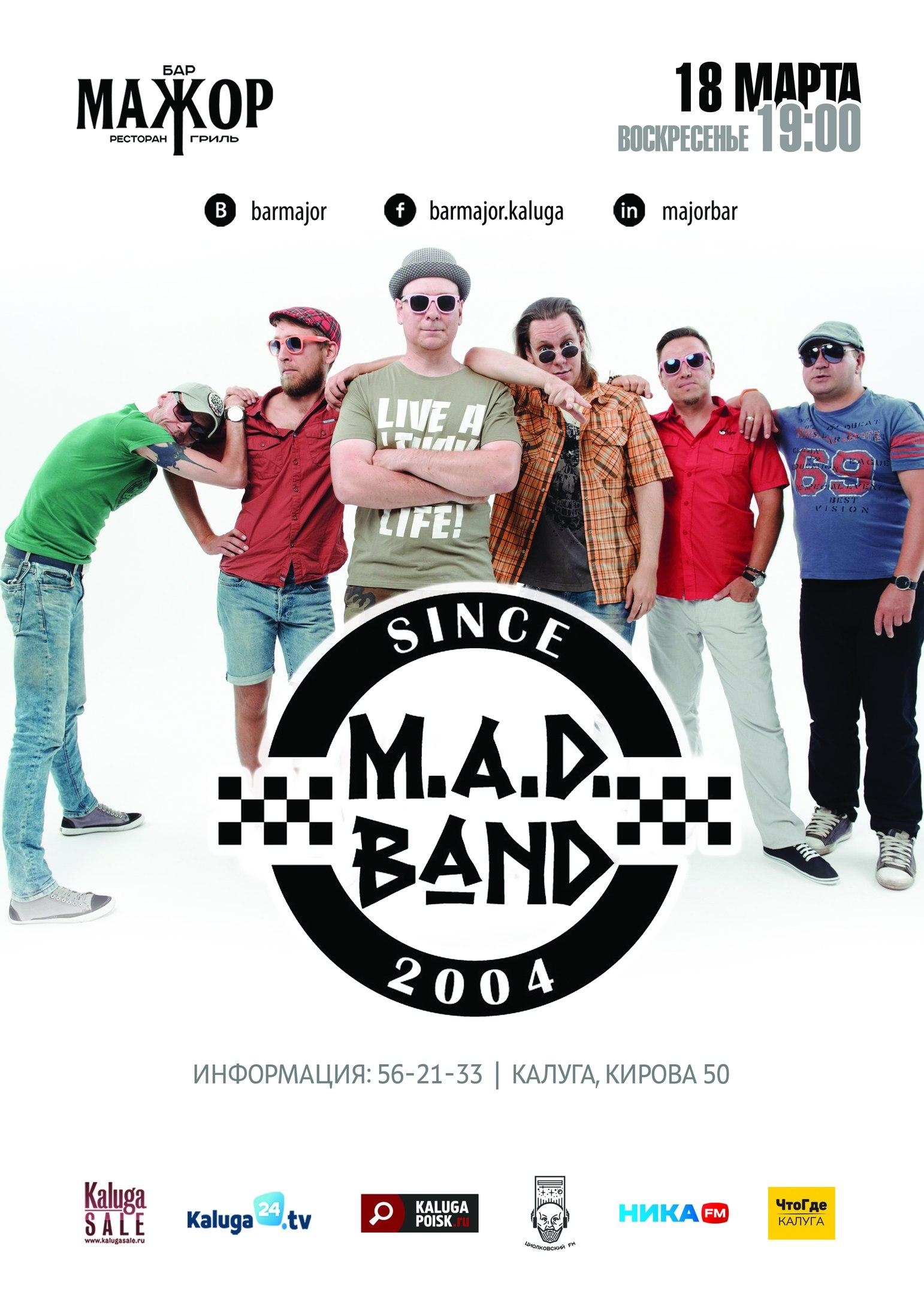 Концерт ска-панк-оркестра M.A.D. Band в баре «Мажор»